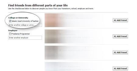 صفحهی جستجوی دوستان فیسبوک